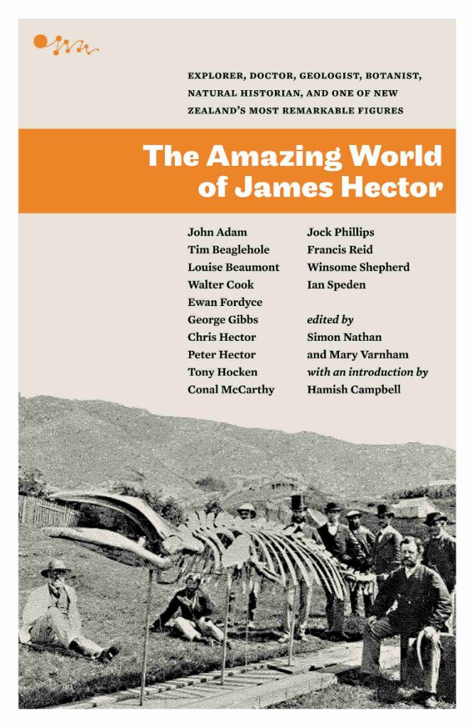 The Amazing World of James Hector